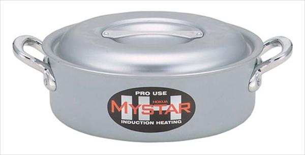 北陸アルミニウム 業務用マイスターIH 外輪鍋 27 6-0033-0303 ASTG303