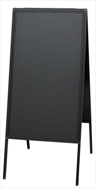 光 蛍光マーカー用アルミ枠スタンド黒板 ABD85-1 6-2301-0401 PKK8101