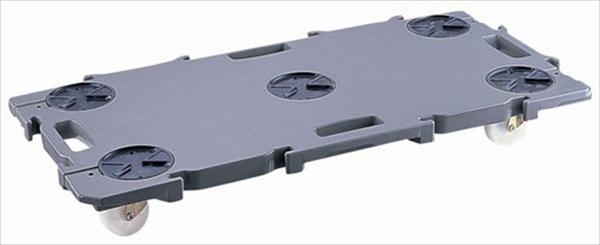 矢崎化工 ミニポリトラー GN-900  6-1120-0401 HPL0301
