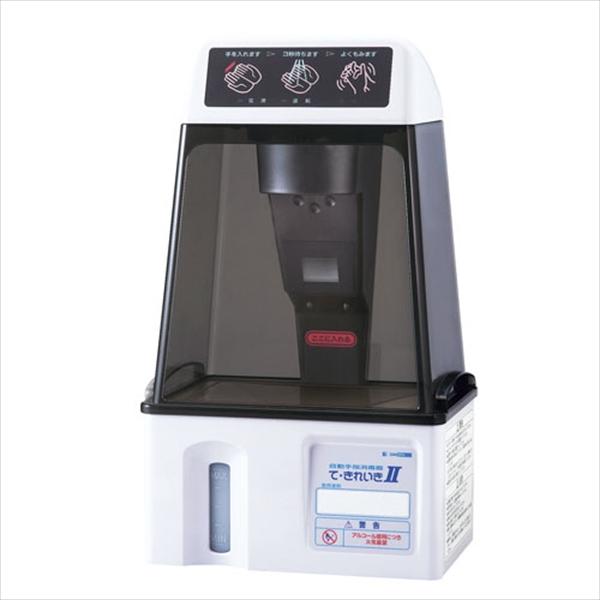 サンデン・リテールシステム 自動手指消毒器 て・きれいき TEK-103D XSY9701 [7-1350-0501]
