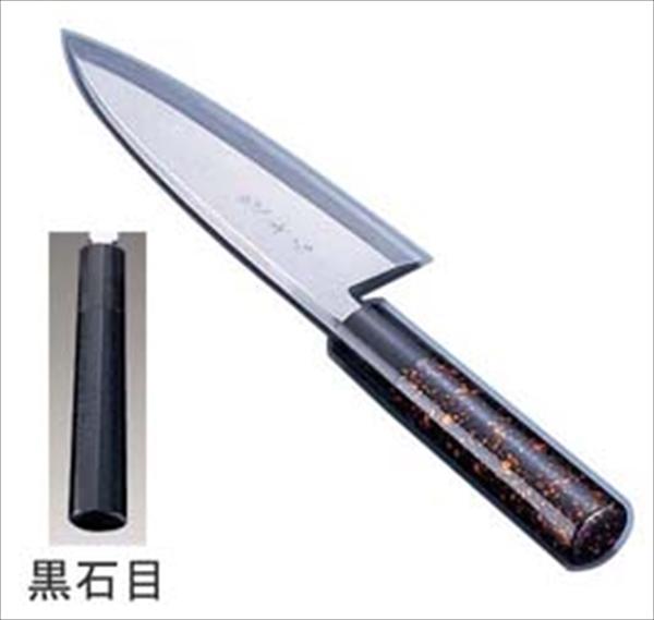 インテックカネキ 歌舞伎調和庖丁 忠舟 出刃 21cm 黒石目 6-0275-1014 ATD0214