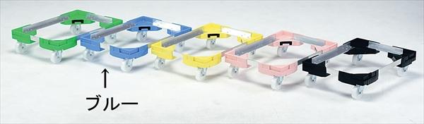 三甲 サンコー サンキャリーフリー SL-3 超特大番重用 ブルー 6-0154-0402 ASV9902