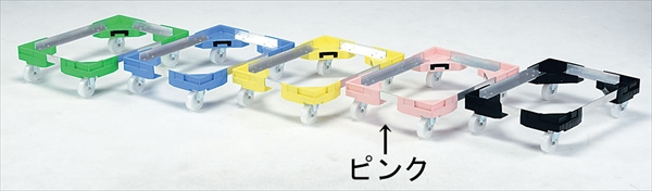 三甲 サンコー サンキャリーフリー SL-3 超特大番重用 ピンク ASV9905 [7-0154-0505]