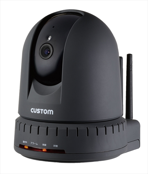 カスタム カスタム 温湿度計センサー付IPカメラ IPC-01TH BOVP101 [7-0586-0801]