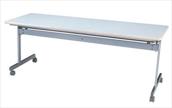 直送品■ハイテクウッドインテリア 会議用テーブル(跳ね上げ式) KS1845NW UTCT902 [7-2409-0602]