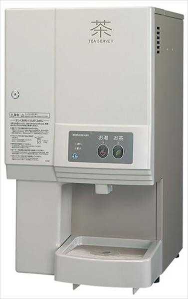 ホシザキ北信越 卓上型 コンパクトティーサーバー AT-50HB No.6-0760-0101 ETI0201