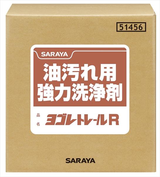 サラヤ レンジ用強力洗浄剤 ヨゴレトレールR HYPER20kg Sコック付 6-1181-0203 JSV11018