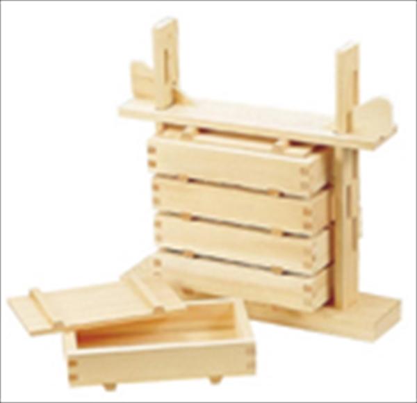 ヤマコー 木製 押し寿司 5段セット(桧材)  6-0486-2601 BSS19