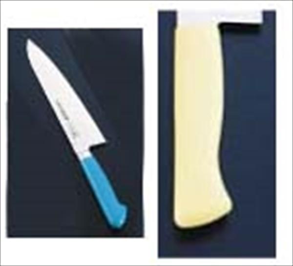 ハセガワ 抗菌カラー庖丁 牛刀 27 MGK-270 イエロー 6-0309-0528 AKL0927YE