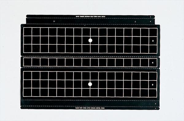 ブランデンバーグ 黒 方眼補虫紙(30枚入) [7-2531-0902] 黒 ZHK1102 ZHK1102 [7-2531-0902], モリヤマチョウ:ffbe4b76 --- afs59.fr