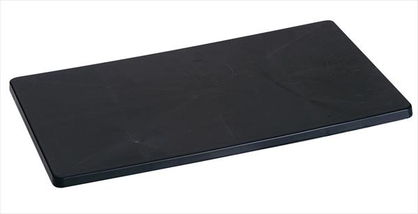 Trust トラスト ルームメイキングカート用 シェルフ 5024 ブラック 6-1237-0201 KTL7701