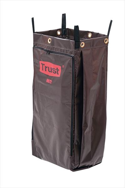 Trust トラスト ルームメイキングカート用 ビニールバッグ 6972 No.6-1237-0301 KTLI501