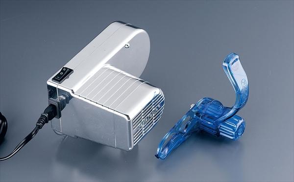 インぺリア インペリアパスタマシーンSP-150用 パスタモーター 620 APS5701 [7-0384-0501]