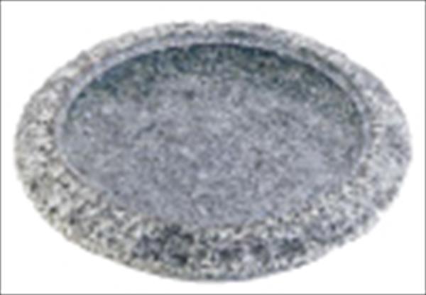 遠藤商事(TKG) 長水 石焼フリーシェイプ煮込み鍋 YS-1236 QNK04 [7-2037-1101]
