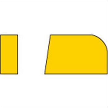 三菱マテリアル(株) MITSUBISHI 三菱K ろう付け工具 バイト用チップ 04形(33・34形用) UTI20T [ 41 ]【 10個セット 】