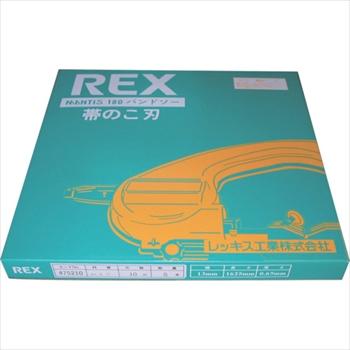 レッキス工業(株) REX マンティス180用のこ刃 合金24山 [ 475204 ]【 10個セット 】