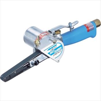 コンパクト・ツール(株) コンパクトツール ベルトサンダー 10・12mmベルトサンダー 212A オレンジB [ 212A ]