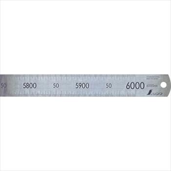シンワ測定(株) シンワ 直尺 ステン6000mm [ 14109 ]