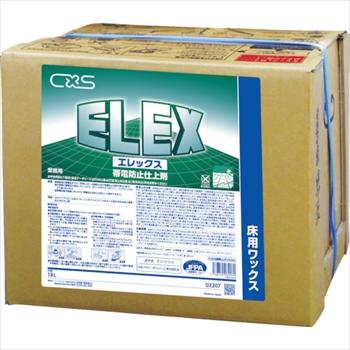 シーバイエス(株) シーバイエス 樹脂ワックス エレックス 18L [ 3207 ]