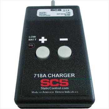 DESCO JAPAN(株) SCS 静電気センサー718用チャージャーセット 718A [ 718A ]