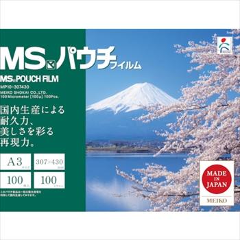 (株)明光商会 MS パウチフィルム MP10-307430 (100枚入) [ MP10307430 ]