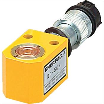 オレンジB エナパック(株) エナパック 油圧単動シリンダー [ RC50N ]