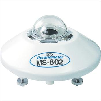 英弘精機(株) EKO 精密全天日射計 ISO 2次準器 標準コード10m [ MS802 ]