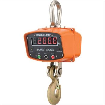 オレンジB イーグル・クランプ(株) イーグル デジタル式 クレーンスケール OCS-XZ-B-1 [ OCSXZB1 ]