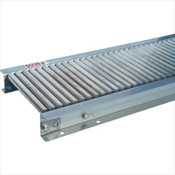 セントラルコンベヤー(株) セントラル ステンレスローラコンベヤ MRU1906型 100W×20P [ MRU1906100210 ]