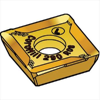 サンドビック(株)コロマントカンパニー SANDVIK サンドビック コロミル290用チップ 4220 [ R29012T308MPL ]【 10個セット 】