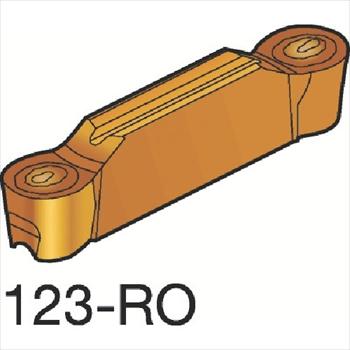サンドビック(株)コロマントカンパニー SANDVIK サンドビック コロカット2 突切り・溝入れチップ H13A [ N123H20500RO ]【 10個セット 】