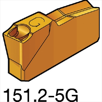 サンドビック(株)コロマントカンパニー SANDVIK サンドビック T-Max Q-カット 突切り・溝入れチップ H13A [ N151.2400405G ]【 10個セット 】
