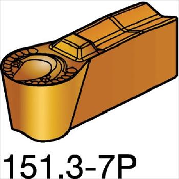 サンドビック(株)コロマントカンパニー SANDVIK サンドビック T-Max Q-カット 突切り・溝入れチップ 1125 [ N151.3300257P ]【 10個セット 】