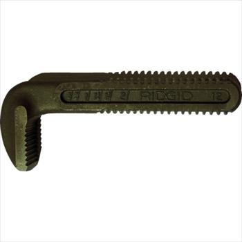 Ridge Tool Company RIDGID 48インチ用レンチパーツ フックジョー [ 31745 ]