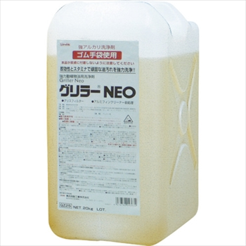 横浜油脂工業(株) Linda グリラーNEO 20Kg/ボトル [ QZ25 ]