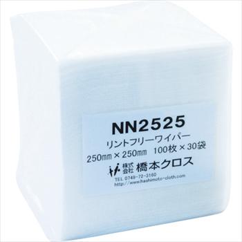 (株)橋本クロス 橋本 ライトクリーン NN2525 250×250mm (100枚×30袋入) [ NN2525 ]