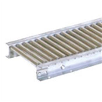 セントラルコンベヤー(株) セントラル ステンレスローラコンベヤ MRU 600W×100P×1500L [ MRU3812601015 ]