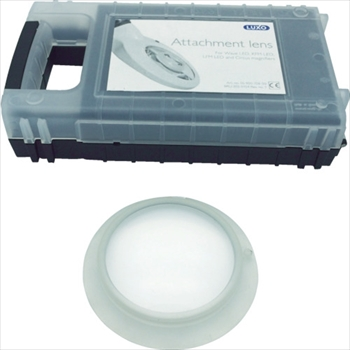 (株)オーツカ光学 オーツカ LUXO LED照明拡大鏡LUXO用補助レンズ 10倍 オレンジB [ PUL10D ]
