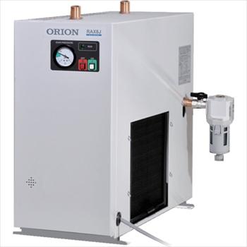 オリオン機械(株) オリオン 標準型冷凍式エアドライヤー(RAX小型シリーズ) [ RAX8JA1 ]