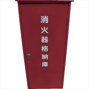 ★直送品・代引不可★日本ドライケミカル(株) ドライケミカル 50型消火器格納箱 [ NB50 ]