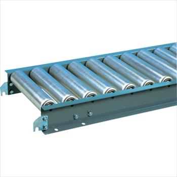 100 %品質保証 ~Smart-Tool館~ ]:ダイレクトコム MSS57A501015 [ 三鈴工機(株) 三鈴 スロットインローラコンベヤ MSS57型 径57.2X1.4T-DIY・工具