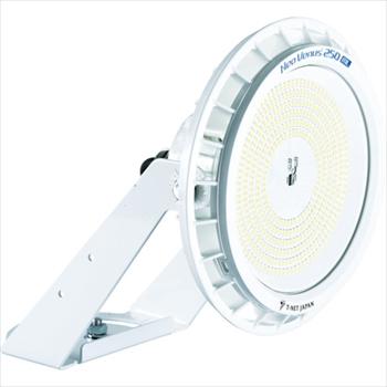 (株)ティーネットジャパン T-NET NT250 投光器型 レンズ可変仕様 電源外付 クリアカバー 昼白色 [ NT250NLSFAC ]