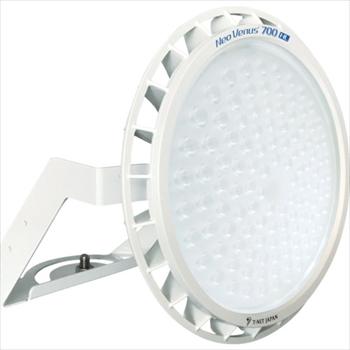 (株)ティーネットジャパン T-NET NT700 投光器型 レンズ可変仕様 電源外付 30° 昼白色 [ NT700NLSFA30 ]