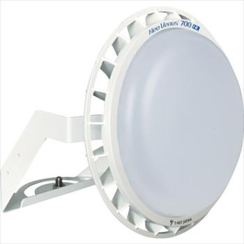 (株)ティーネットジャパン T-NET NT700 投光器型 レンズ可変 電源外付 HAGOROMO 昼白色 [ NT700NLSFAH ]