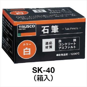 トラスコ中山 株 交換無料 TRUSCO 100本入 石筆細丸 SK30 まとめ買い特価