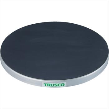 トラスコ中山(株) TRUSCO オレンジブック 回転台 100Kg型 Φ600 ゴムマット張り天板 [ TC6010G ]