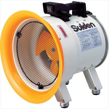 (株)スイデン Suiden 送風機(軸流ファン)ハネ250mm 単相200V低騒音省エネ [ SJF250L2 ]
