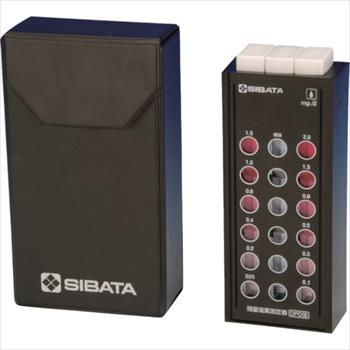 柴田科学(株) SIBATA 残留塩素測定器DPD法 樹脂板仕様 本体 [ 80540520 ]