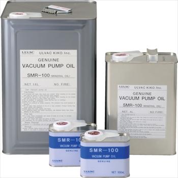 アルバック機工(株) ULVAC 真空ポンプ油(SMR-100 18L缶) [ SMR10018L ]