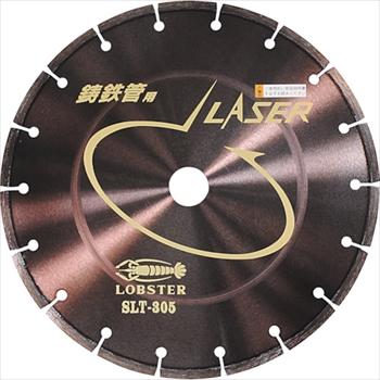 (株)ロブテックス エビ ダイヤモンドホイール レーザー(乾式)鋳鉄管用 355mm [ SLT355 ]